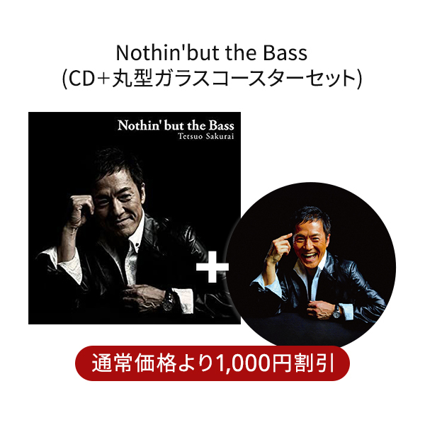 丸コースターセット:Nothin' but the Bass-2
