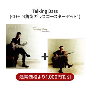 四角コースターセット:Taking Bass-1
