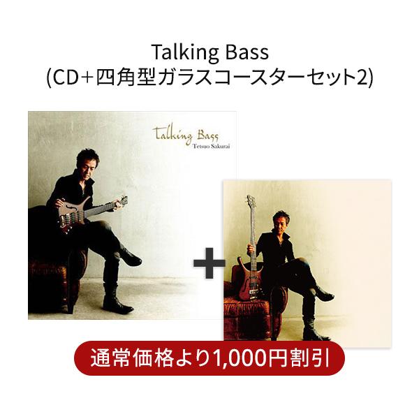 四角コースターセット:Taking Bass-2