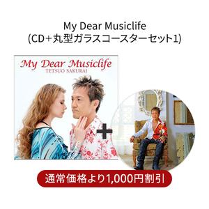 丸コースターセット:My Dear Musiclife-01