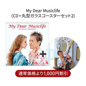 丸コースターセット:My Dear Musiclife-02