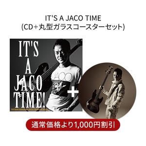丸コースターセット:It's A Jaco Time!