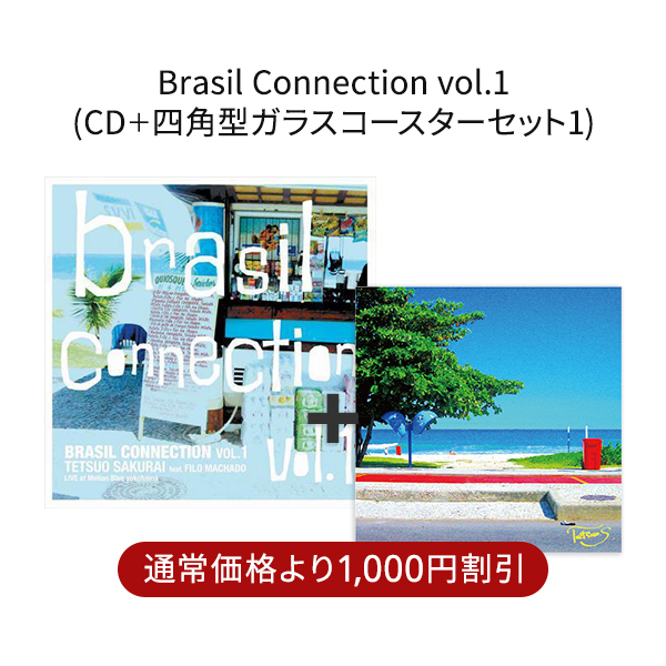 四角コースターセット:Brasil Connection Vol.1_1_yellow