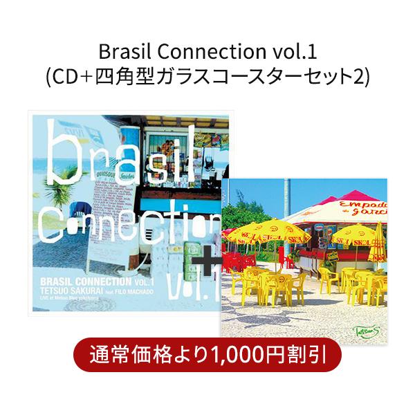 四角コースターセット:Brasil Connection Vol.1_2_green