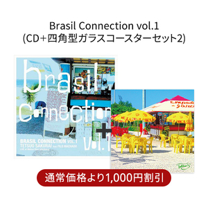 四角コースターセット:Brasil Connection Vol.1_2_green