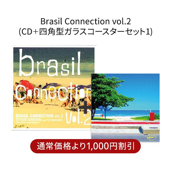 四角コースターセット:Brasil Connection Vol.2_1_yellow