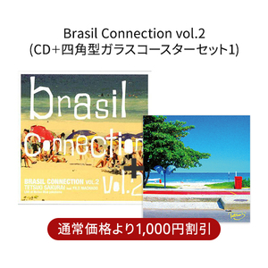 四角コースターセット:Brasil Connection Vol.2_1_yellow