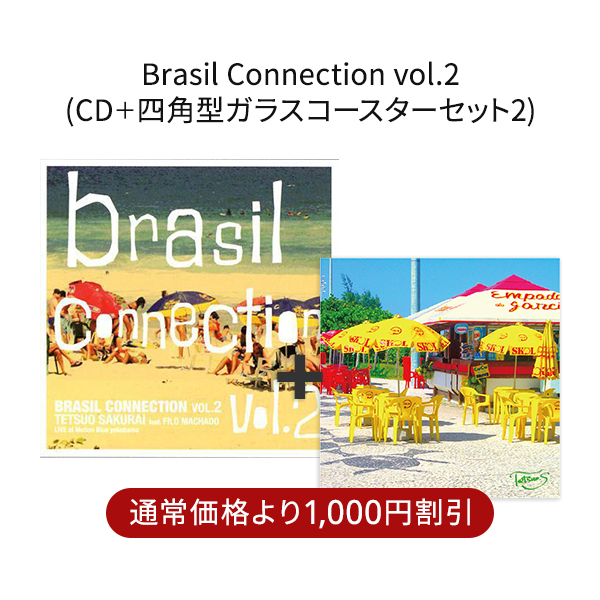 四角コースターセット:Brasil Connection Vol.2_2_green