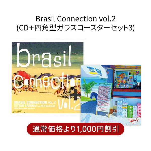 四角コースターセット:Brasil Connection Vol.2_3_red