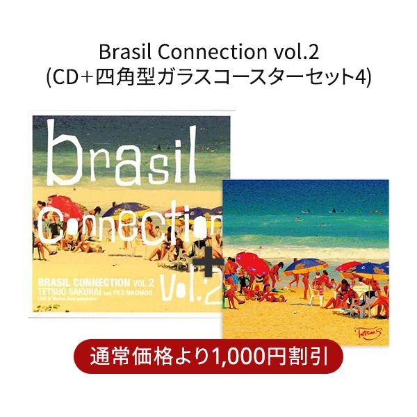 四角コースターセット:Brasil Connection Vol.2_4_red