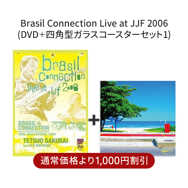 四角コースターセット:Brasil Connection LIVE at JJF_1_yellow