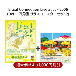 四角コースターセット:Brasil Connection LIVE at JJF_2_green