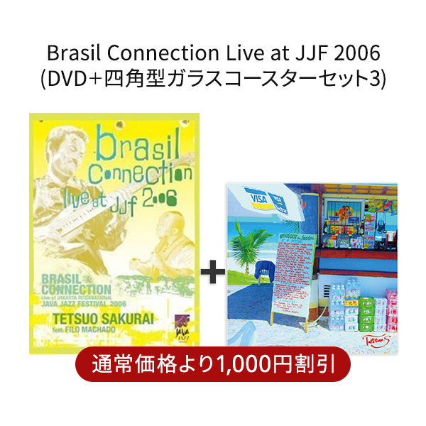四角コースターセット:Brasil Connection LIVE at JJF_3_red
