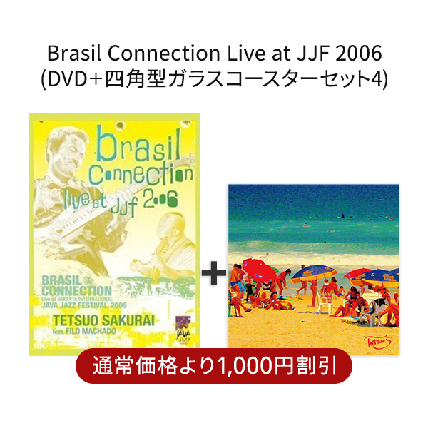 四角コースターセット:Brasil Connection LIVE at JJF_4_red