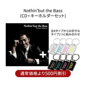 キーホルダーセット:Nothin' but the Bass