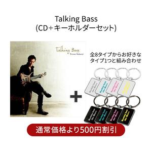 キーホルダーセット:Talking Bass