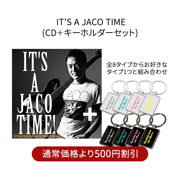 キーホルダーセット:It's A Jaco Time!