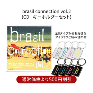 キーホルダーセット:Brasil Connection Vol.2