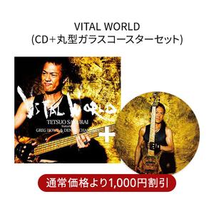 丸コースターセット:Vital World