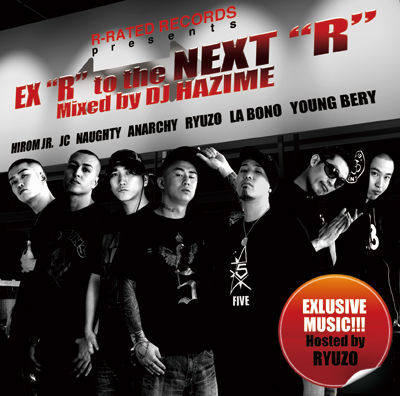 "R-Rated Records presents EX ""R"" to the NEXT ""R"" Mixed by DJ HAZIME(RRR-1007)"