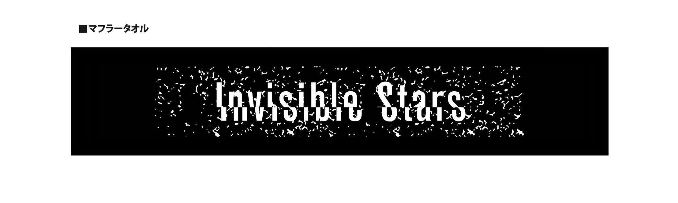 Invisible Stars マフラータオル
