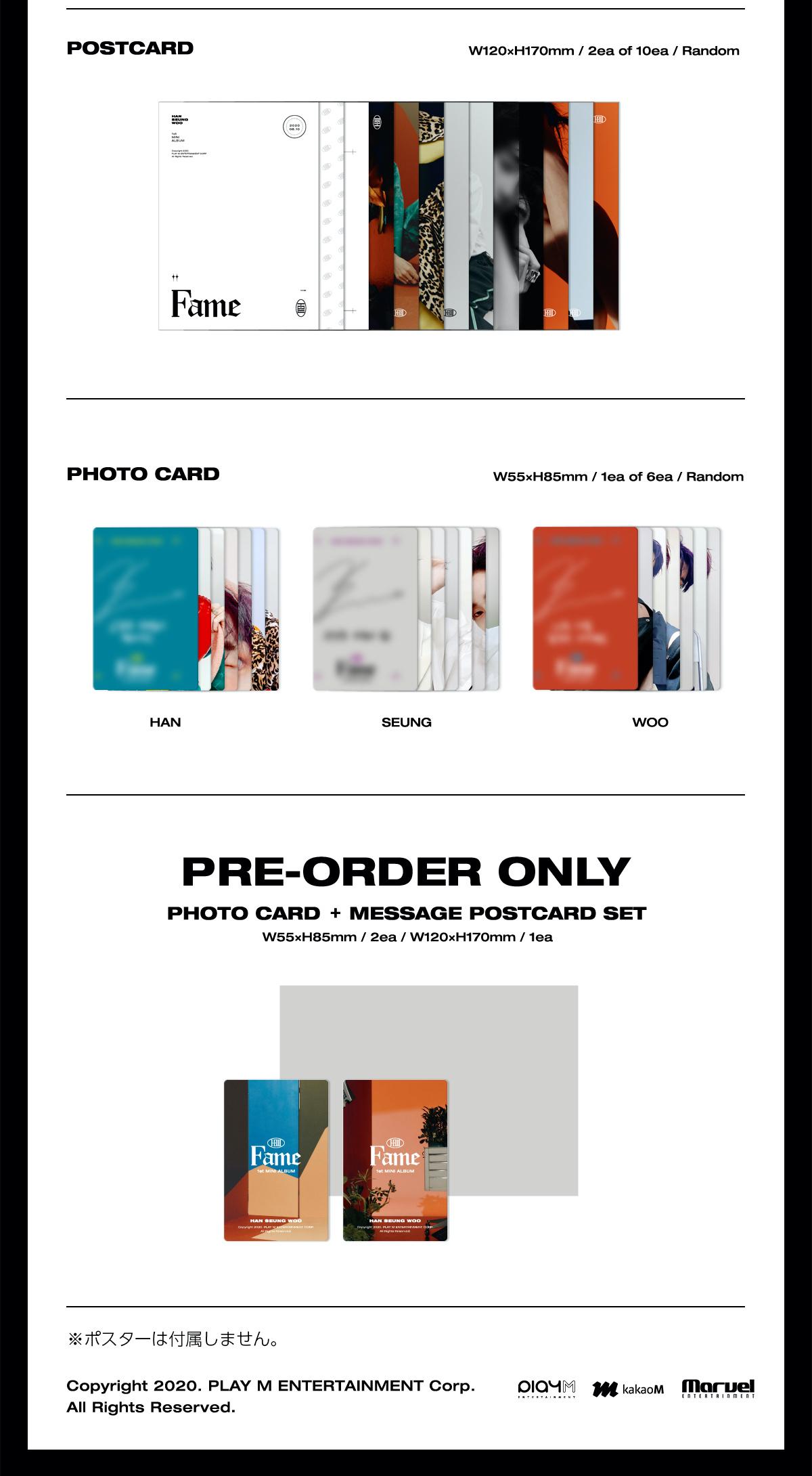 【3枚セット】ハン・スンウ 1st Mini Album『Fame』