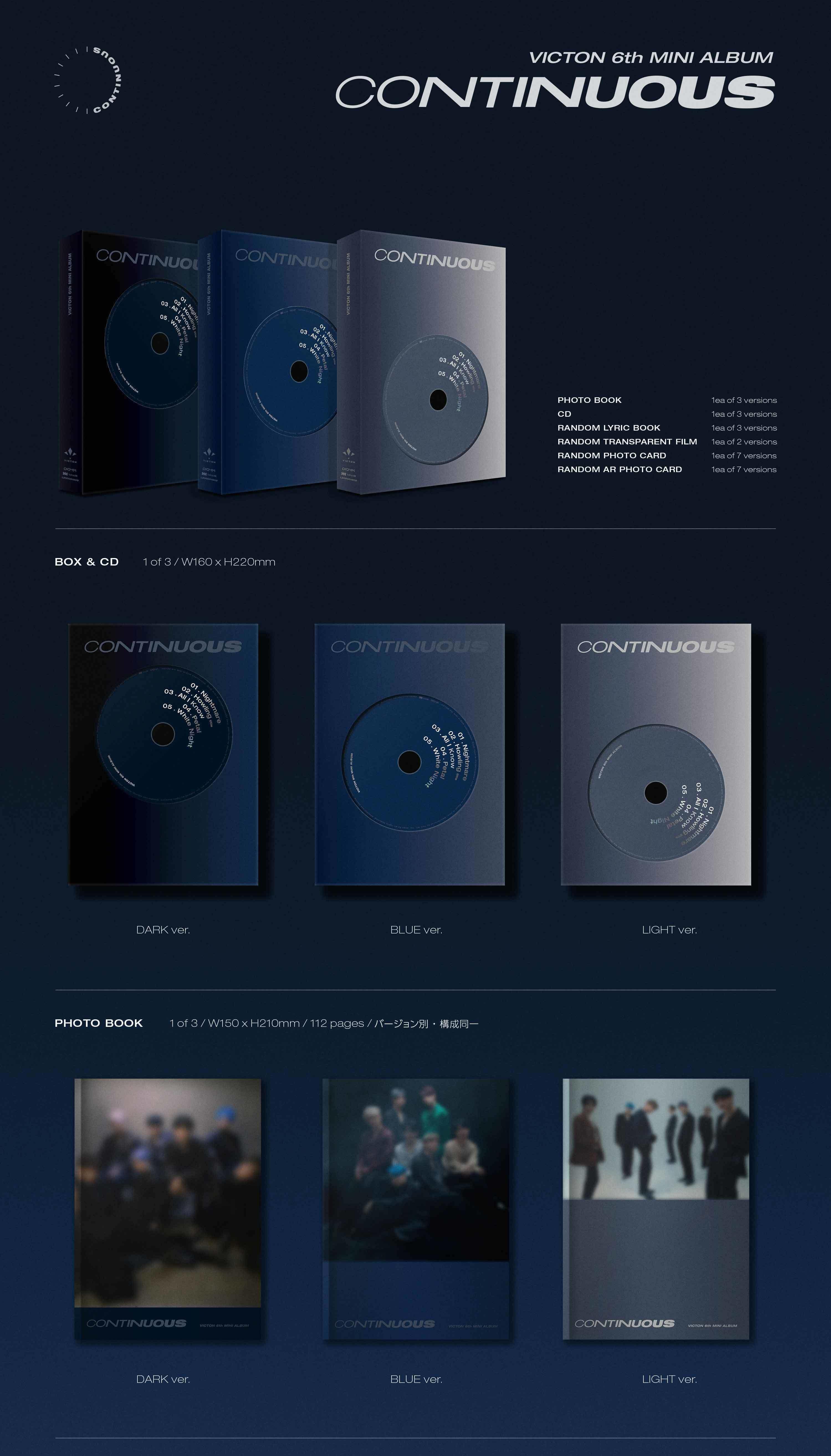 【1部】VICTON 6th Mini Album 『Continuous』ランダム2枚セット