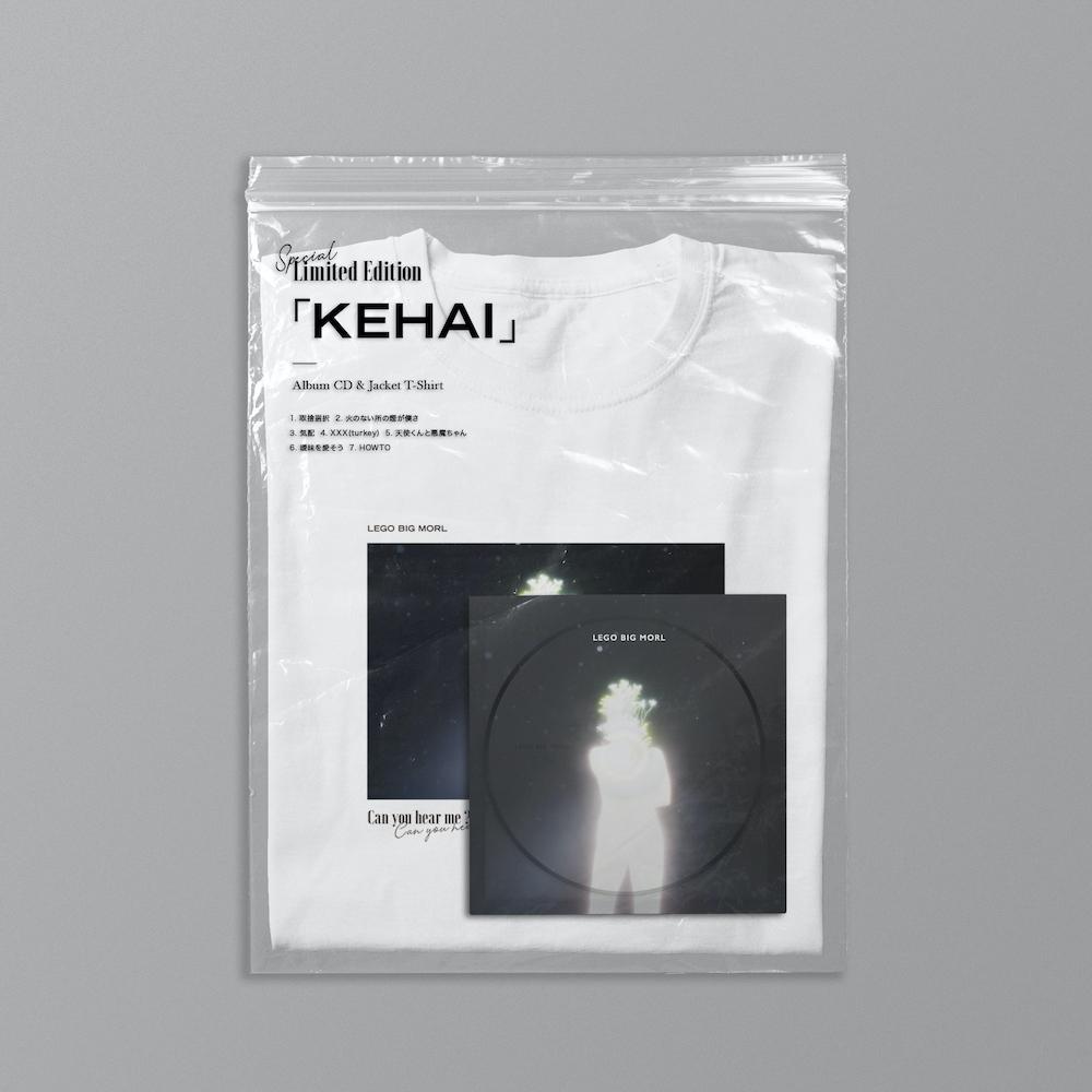 特別限定盤「気配」Album CD & Jacket T-Shirt