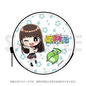 『亜咲花のちびキャラコインケース』