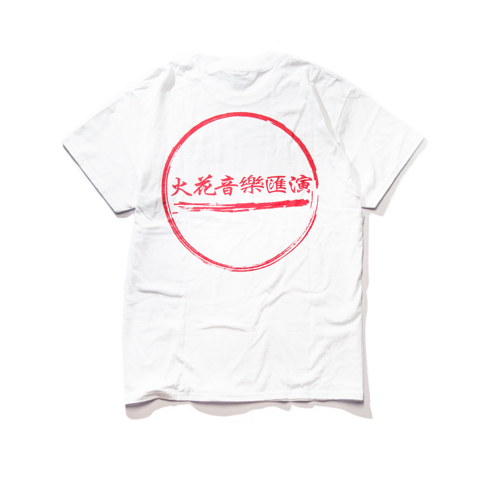 CIRCLE TEE(White)