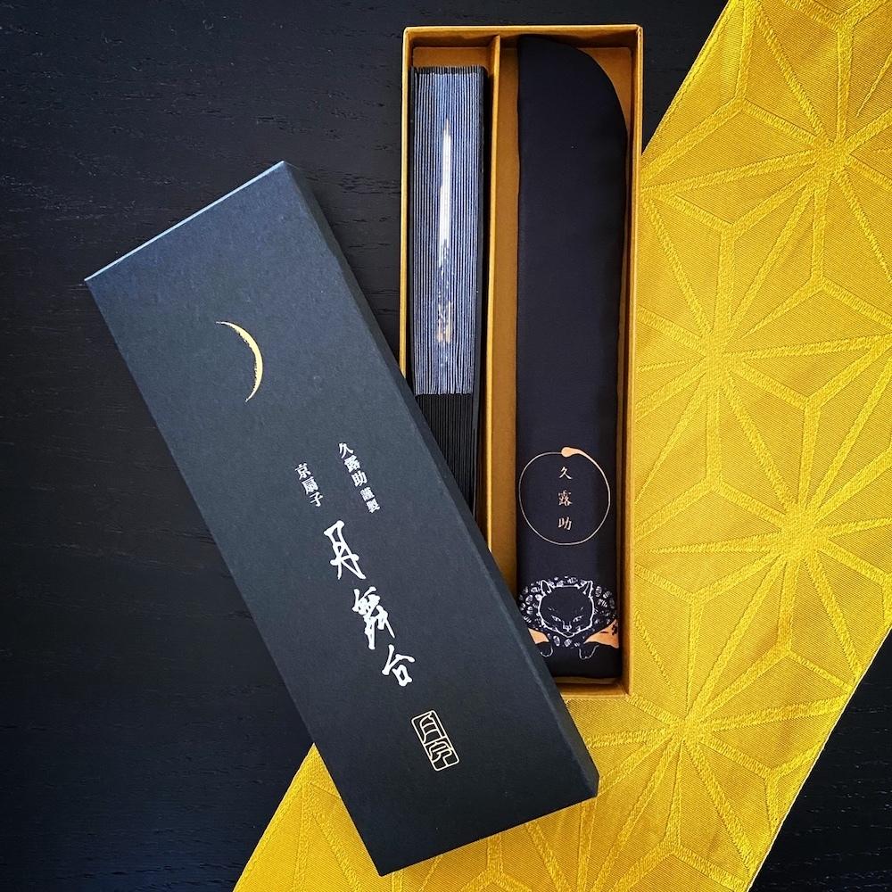 【限定299セット】久露助謹製 京扇子 月舞台
