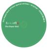 会場限定 DEMO CD(9月度販売分)