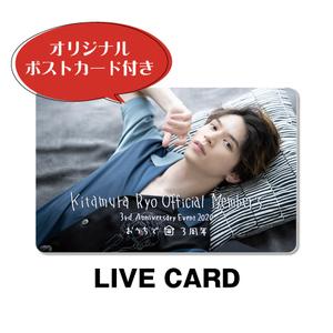 LIVE CARD ーオリジナルポストカード付きー