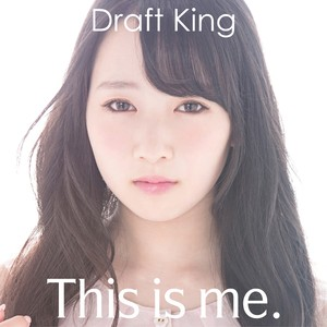 This is me.(初回限定盤)