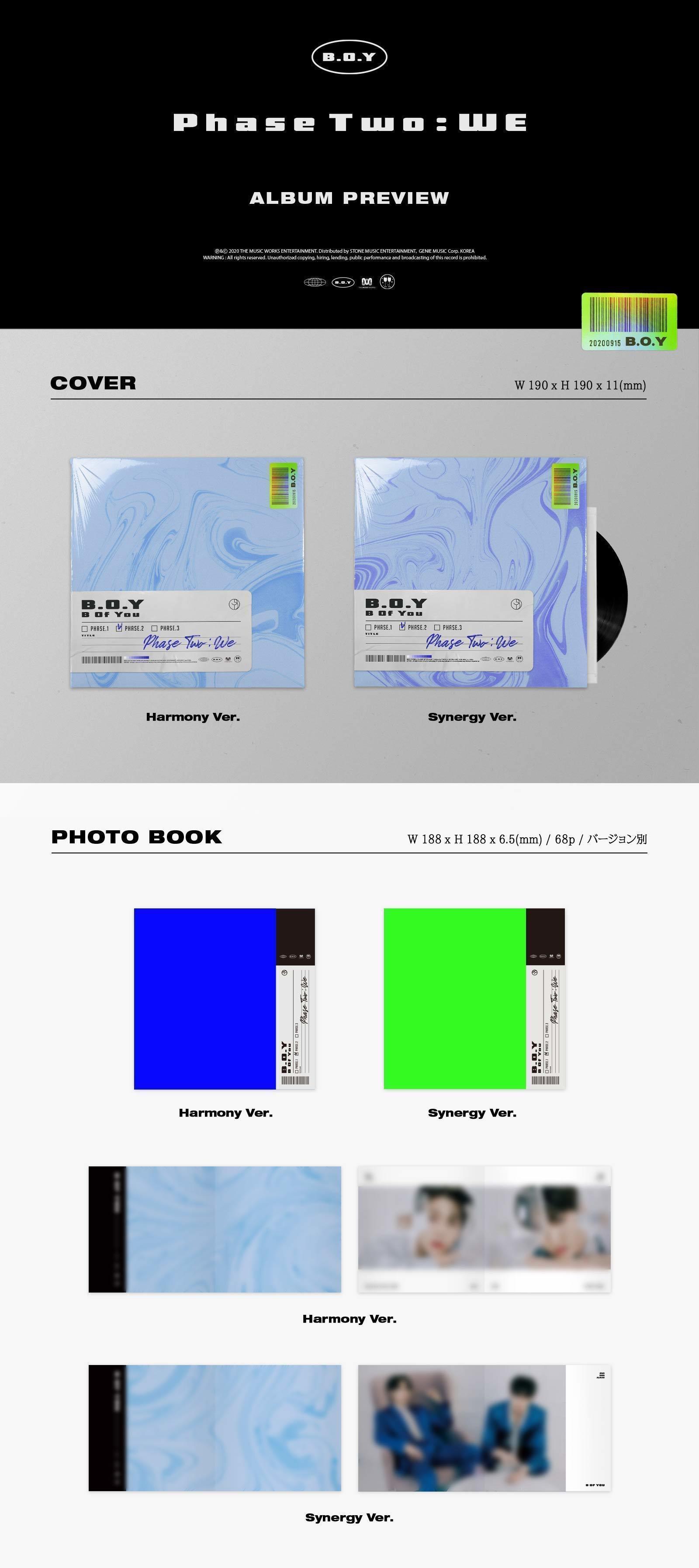 【2部オンライン個別握手会】B Of You 2nd Mini Album 「Phase Two : WE」2枚セット
