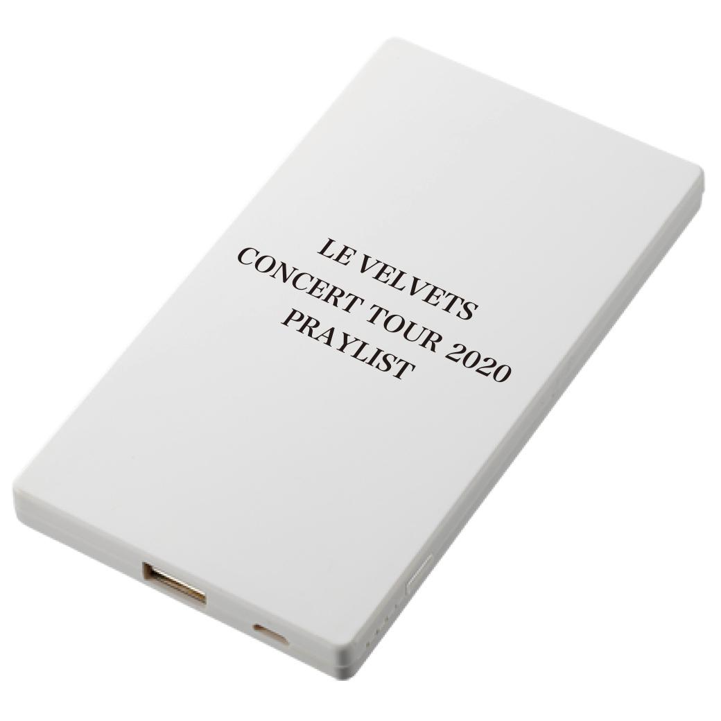 [受注生産]LE VELVETS オリジナル携帯型充電器