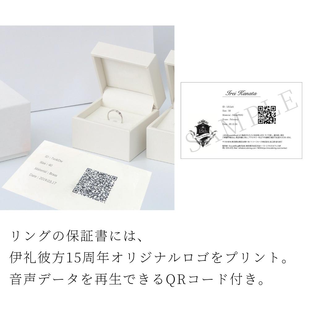 【完全受注生産】エンコードリング(ネックレスチェーン付き)