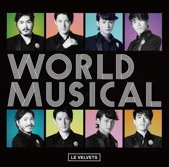 WORLD MUSICAL《初回盤》