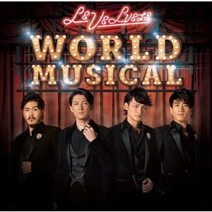 WORLD MUSICAL《通常盤》