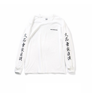 般若 Long Sleeve T-Shirt(White)