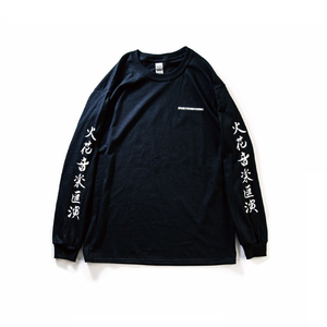 般若 Long Sleeve T-Shirt(Black)