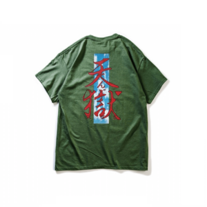 天獄 T-Shirt(Dark Green)