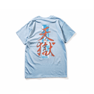 天獄 T-Shirt(Light Blue)