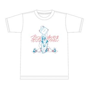 「ブルーポップは鳴りやまない」Tシャツ