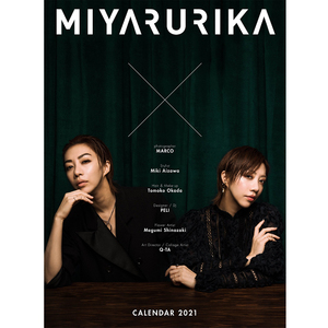 <RURICARAT会員 限定価格> MIYA RURIKA CALENDAR 2021(壁掛けカレンダー)