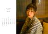 「2020+3」オリジナルカレンダーセット2021