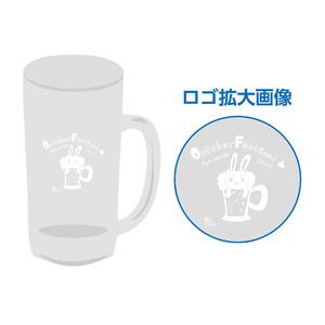 【※再販※数量限定 受注生産商品】内田彩デザインビールジョッキ