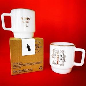 黒猫珈琲 Olde Milk Glass mug