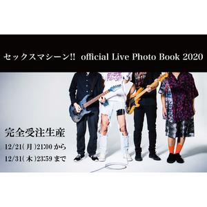 セックスマシーン!!Live photobook 2020
