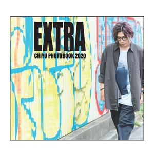 写真集 CHIYU PHOTO BOOK 2020 [EXTRA]